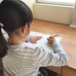 「専業主婦家庭と共働き家庭、 家庭学習の実態に差はほとんどない」との事で一安心